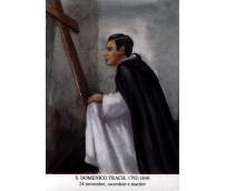 St. Dominic Trach